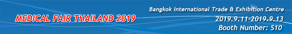 EXPOMED 2014    Booth No:522-D